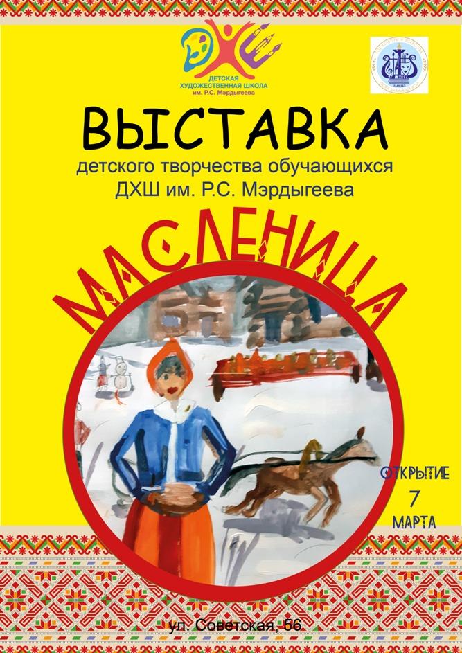 http://dxshu-u.ru/ob-yavleniya